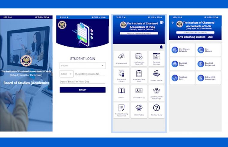 ICAI BOS Mobile Application announced by ICAI on the occasion of CA Day for CA Students